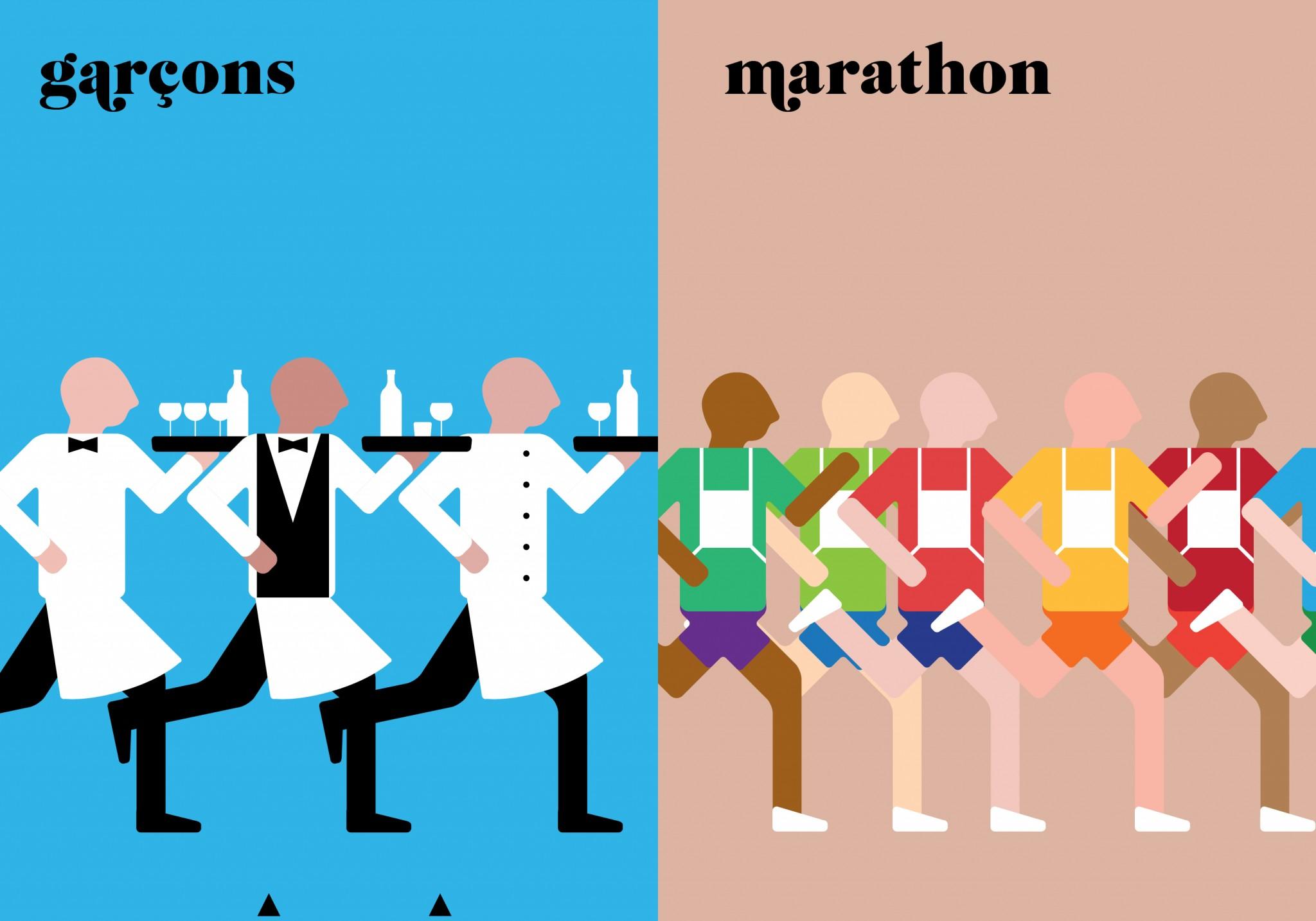 garcons marathon