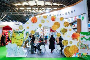 L'editoria per ragazzi in Cina:<br>BolognaFiere e Bologna Children's Book Fair<br>tra gli organizzatori