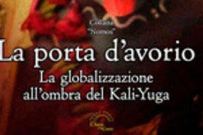 Il cenotafio della Libertà: il lato oscuro della globalizzazione